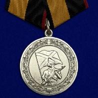 """Медаль """"За службу в морской пехоте"""" МО РФ"""