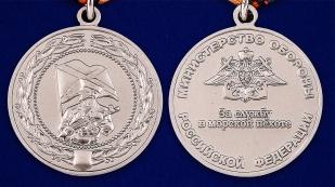 Медаль За службу в морской пехоте-аверс и реверс