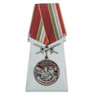 Медаль За службу в Московском пограничном отряде на подставке