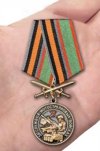 Медаль За службу в Мотострелковых войсках на подставке - вид на ладони