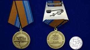 Медаль За службу в надводных силах - сравнительные размеры