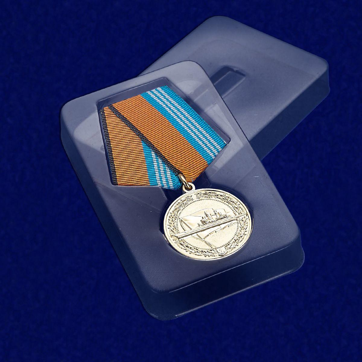 """Медаль """"За службу в надводных силах"""" - в футляре"""