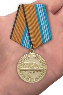 """Медаль """"За службу в надводных силах"""" МО"""