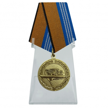 Медаль За службу в надводных силах на подставке