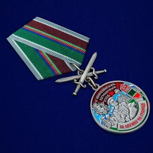 """Купить медаль """"За службу в Нахичеванском пограничном отряде"""""""