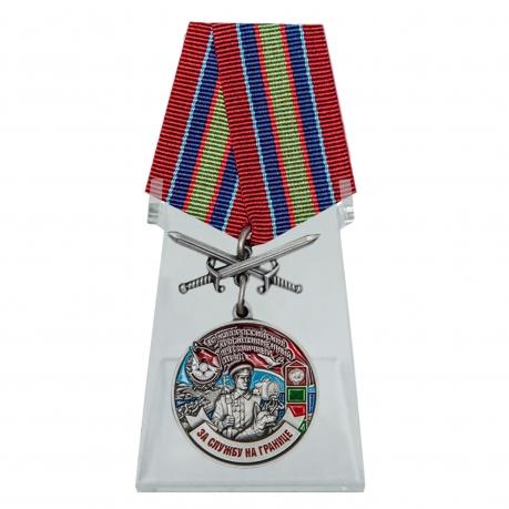Медаль За службу в Новороссийском пограничном отряде на подставке