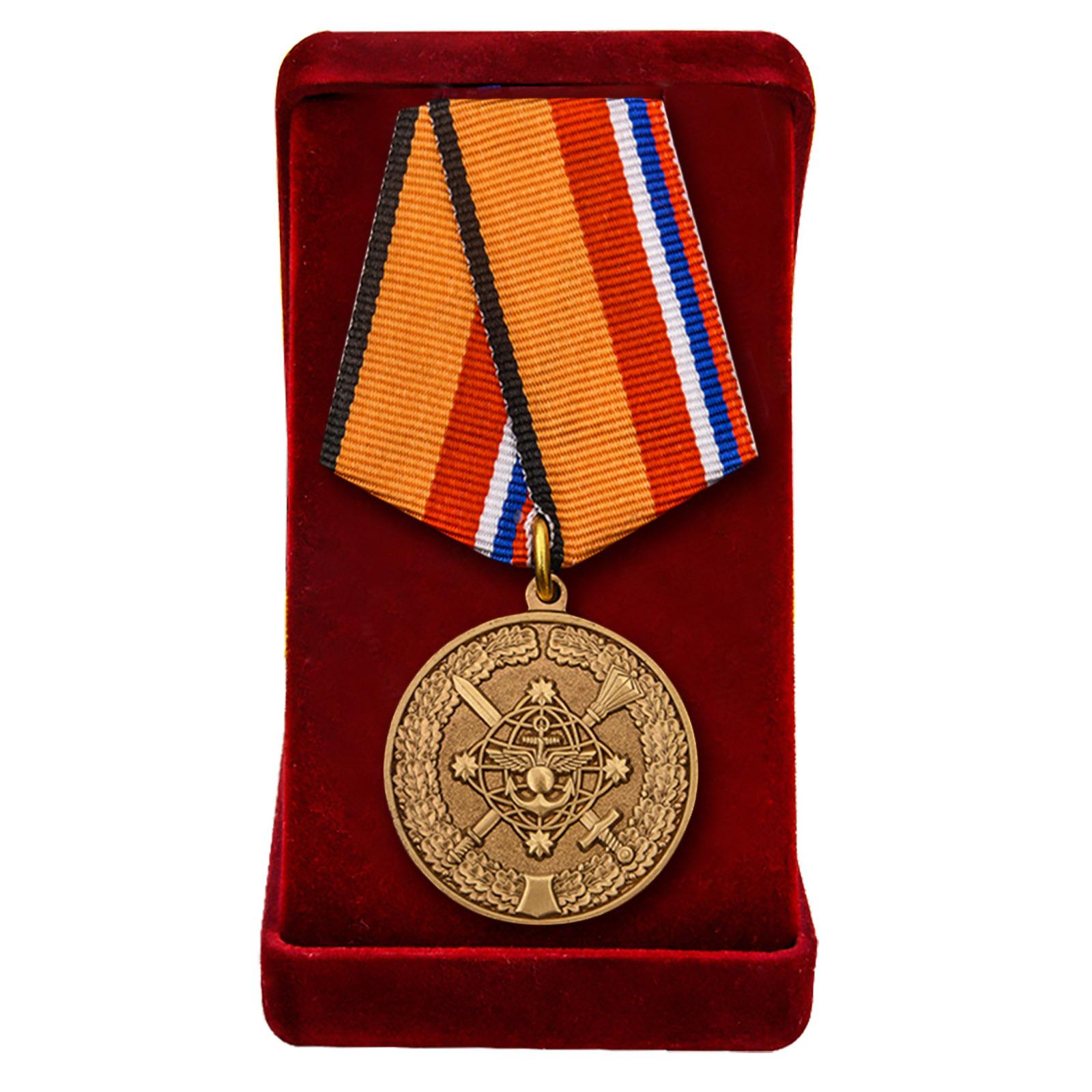 "Медаль ""За службу в НЦУО"" МО РФ в футляре"