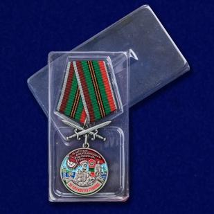 """Медаль """"За службу в Одесском пограничном отряде"""" - с доставкой"""