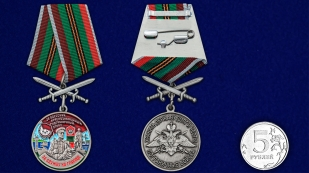 """Медаль """"За службу в Одесском пограничном отряде"""" - сравнительный размер"""
