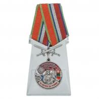 """Медаль """"За службу в Сахалинском пограничном отряде"""" на подставке"""