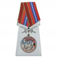 Медаль За службу в Ошском пограничном отряде на подставке