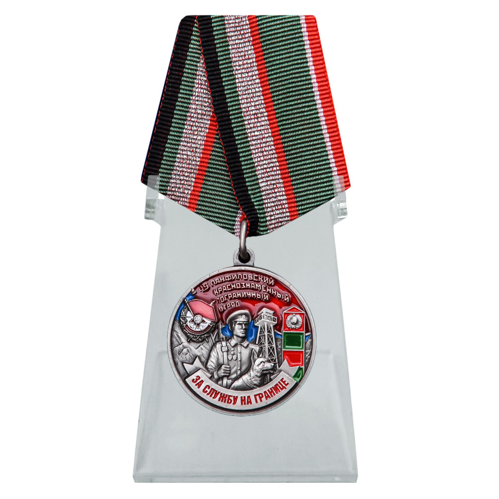 Медаль За службу в Панфиловском погранотряде на подставке