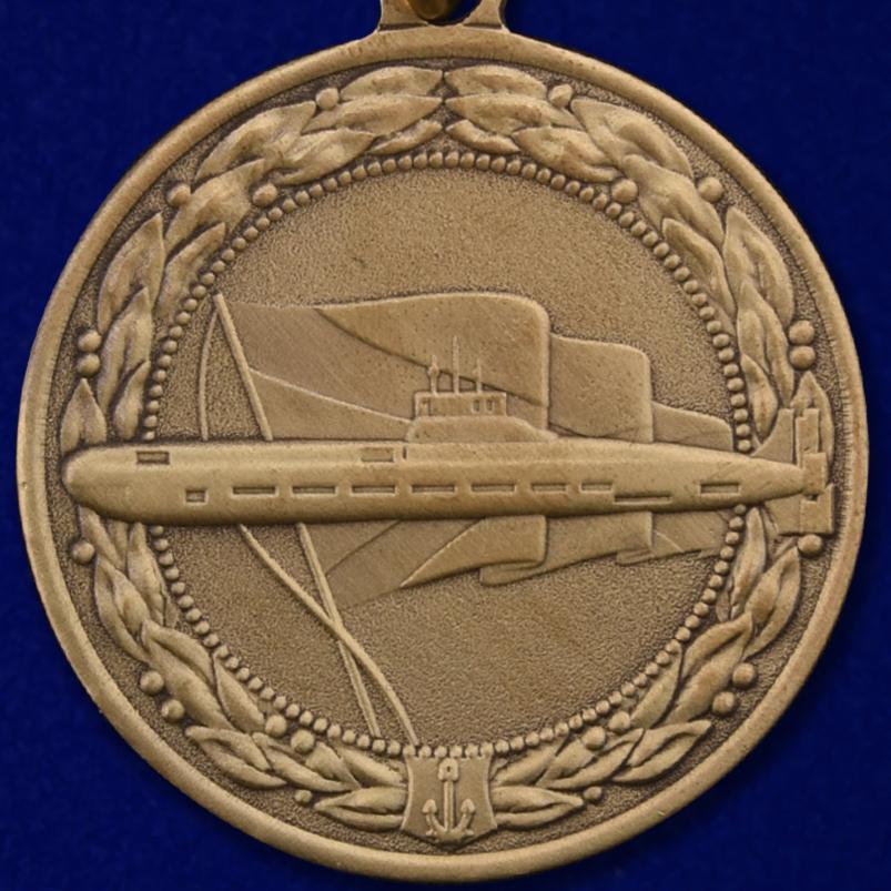 """Медаль """"За службу в подводных силах"""" Министерства Обороны РФ - аверс"""