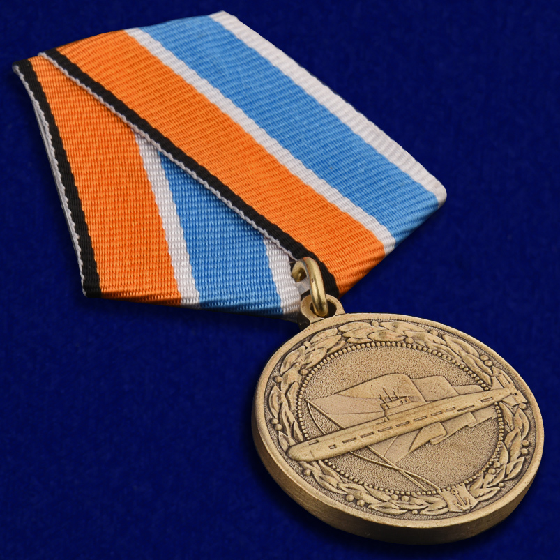 """Медаль """"За службу в подводных силах"""" Министерства Обороны РФ купить в Военпро"""