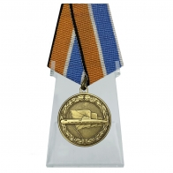 Медаль За службу в подводных силах на подставке
