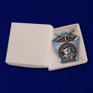 Медаль За службу в Пограничных войсках с доставкой
