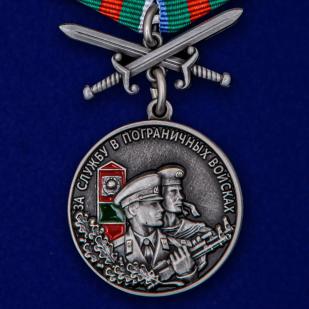 """Медаль """"За службу в Пограничных войсках"""" в футляре"""