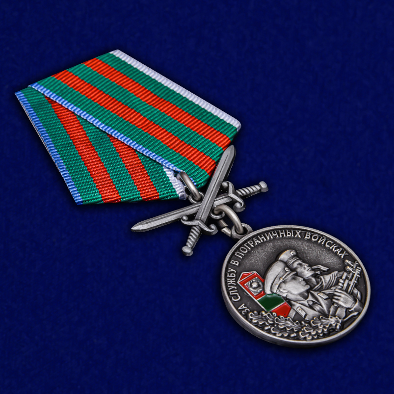"""Медаль """"За службу в Пограничных войсках"""" в футляре - общий вид"""