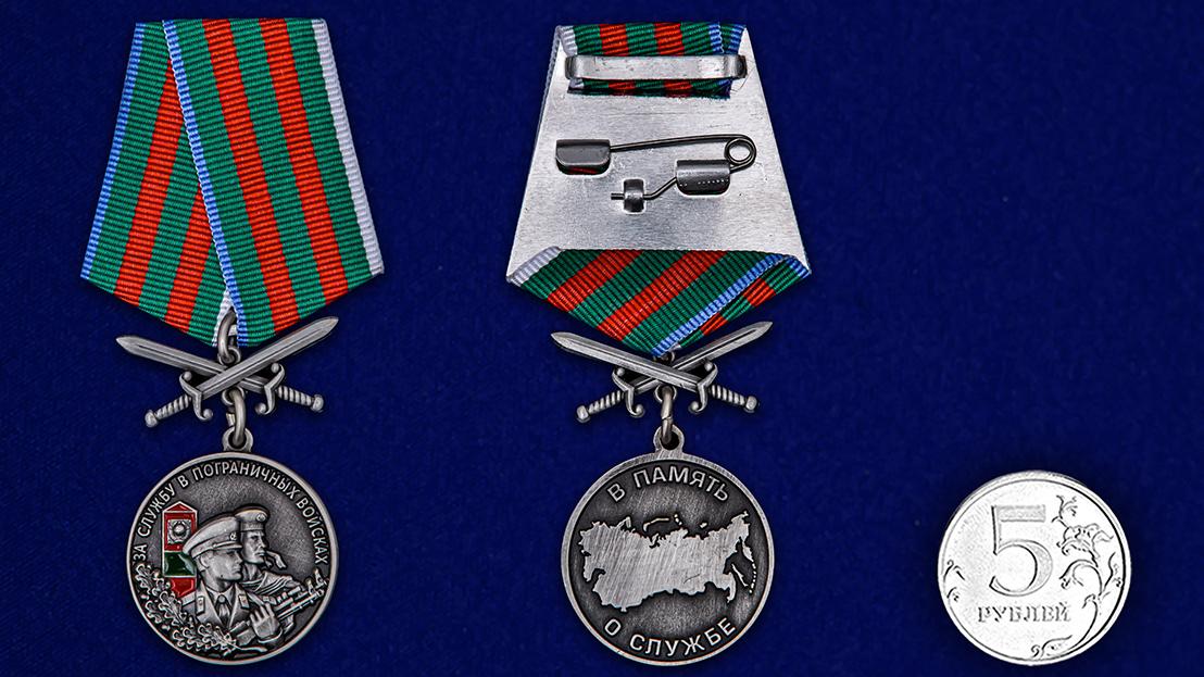 """Медаль """"За службу в Пограничных войсках"""" в футляре - сравнительный вид"""