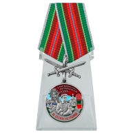 Медаль За службу в Пыталовском пограничном отряде на подставке