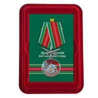 Медаль За службу в Пыталовском пограничном отряде с мечами