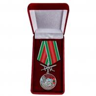 """Медаль """"За службу в Пыталовском погранотряде"""" в бархатистом футляре"""