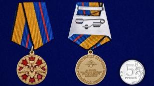"""Медаль """"За службу в Ракетных войсках стратегического назначения"""" - сравнительный размер"""