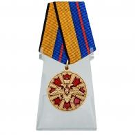Медаль За службу в Ракетных войсках стратегического назначения на подставке