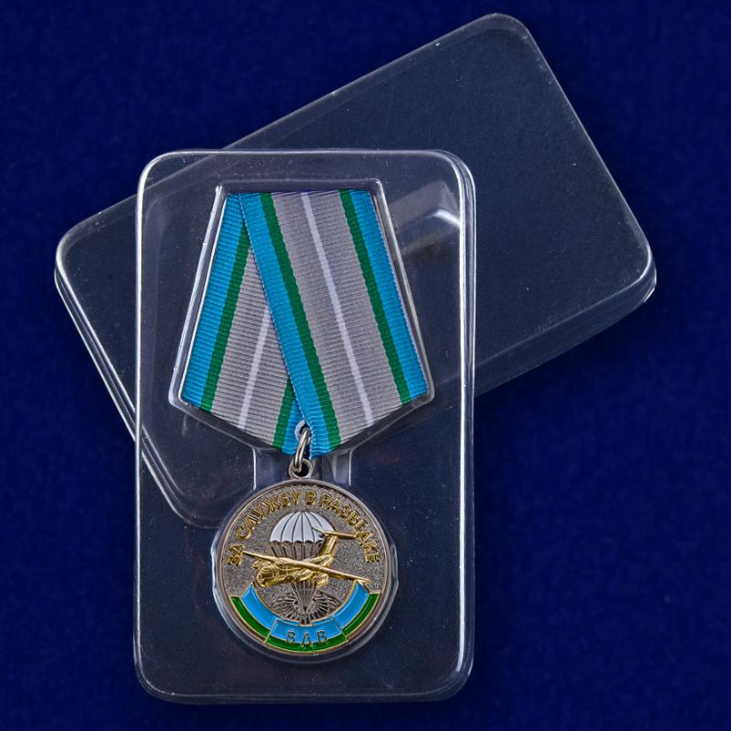 """Медаль """"За службу в разведке ВДВ"""" с доставкой"""