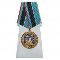 Медаль За службу в разведке ВДВ на подставке