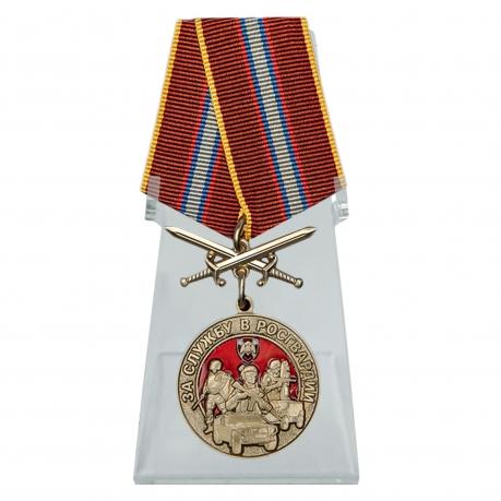 Медаль За службу в Росгвардии на подставке