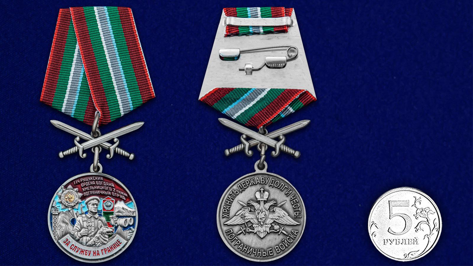 """Медаль """"За службу в Рущукском пограничном отряде"""" - сравнительный размер"""