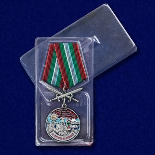 """Медаль """"За службу в Рущукском пограничном отряде"""" - с доставкой"""