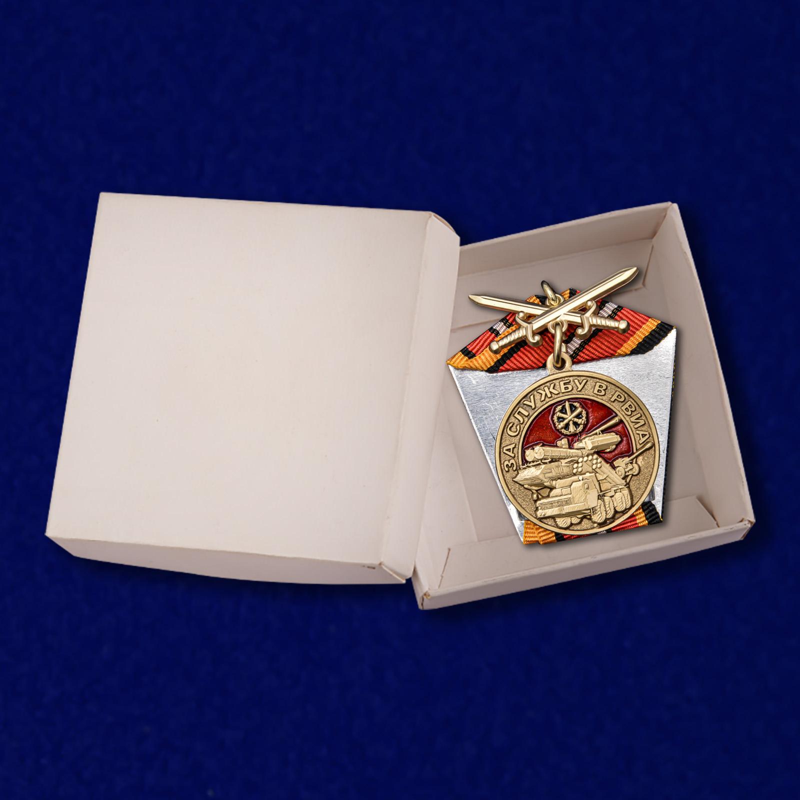 Медаль За службу в РВиА с доставкой