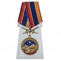 Медаль За службу в РВСН на подставке