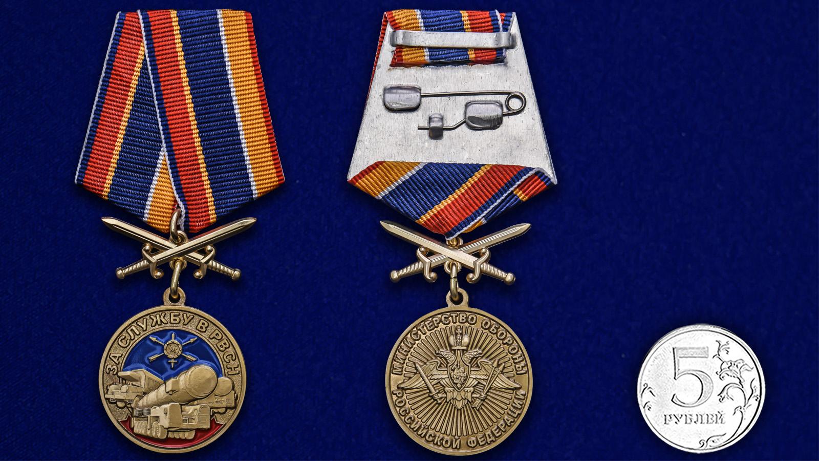 Медаль За службу в РВСН на подставке - сравнительный вид