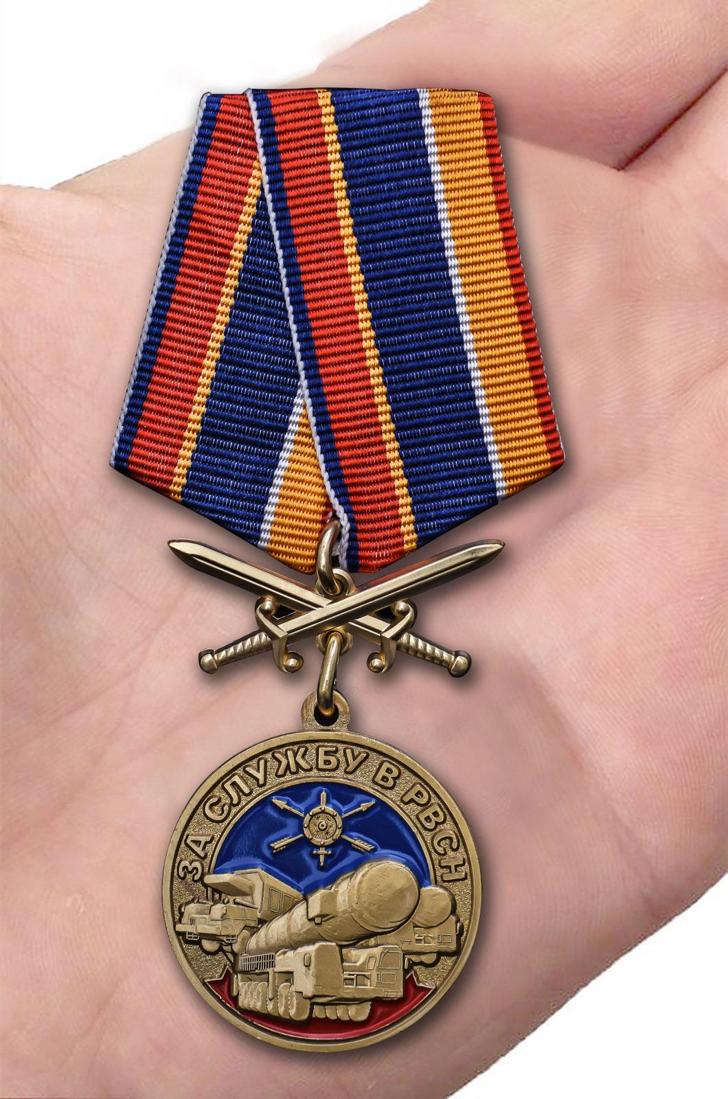 Медаль За службу в РВСН на подставке - вид на ладони