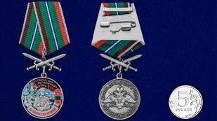 """Медаль """"За службу в Сочинском пограничном отряде"""" - сравнительный размер"""