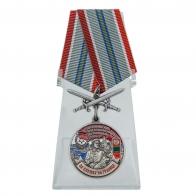 """Медаль """"За службу в Сортавальском пограничном отряде"""" на подставке"""