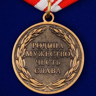 """Медаль """"За службу в спецназе"""" - оборотная сторона"""