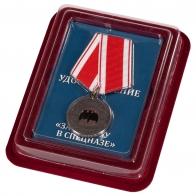 """Медаль """"За службу в спецназе"""" футляре из бордового флока"""