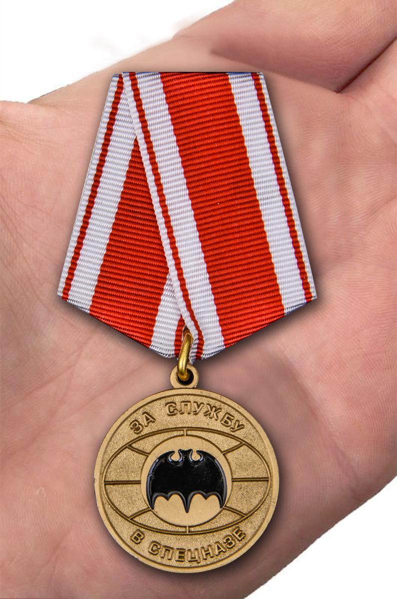"""Медаль """"За службу в спецназе"""" от Военпро"""
