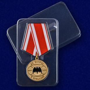 """Медаль """"За службу в спецназе"""" в футляре"""