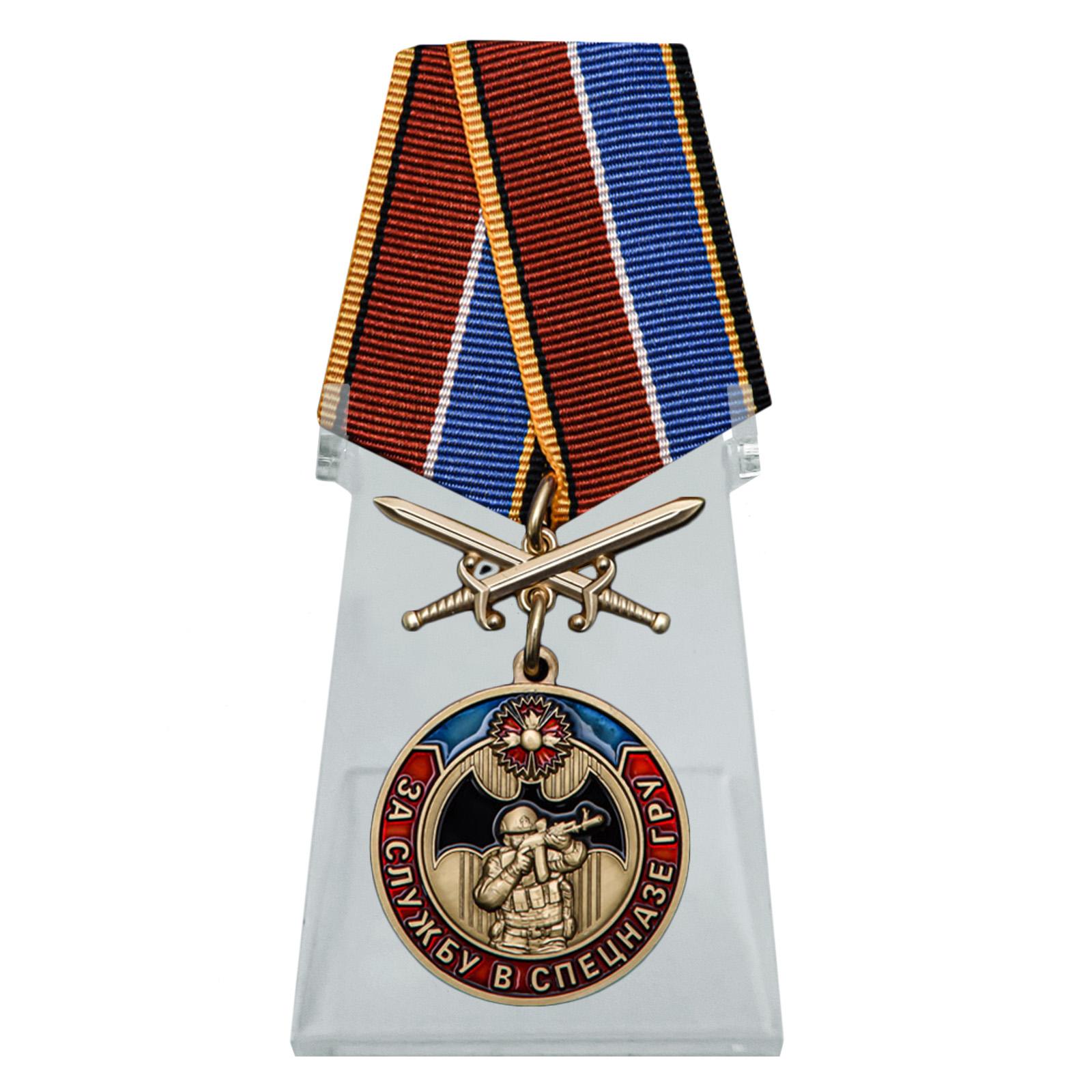 Медаль За службу в Спецназе ГРУ с мечами на подставке
