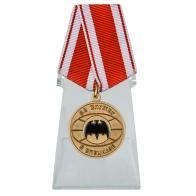 Медаль За службу в спецназе на подставке