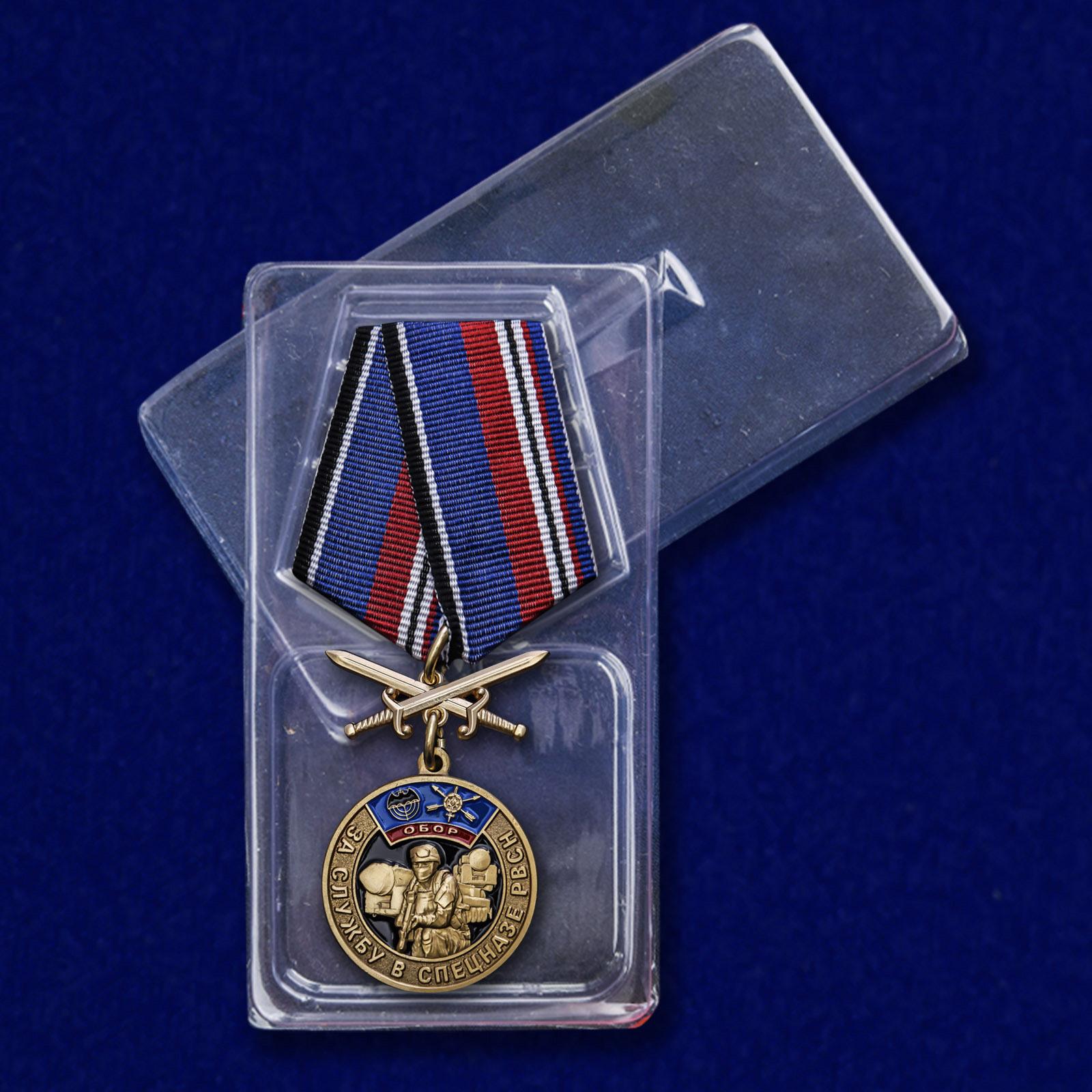 Медаль За службу в спецназе РВСН с доставкой