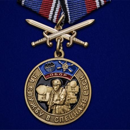 Медаль За службу в спецназе РВСН
