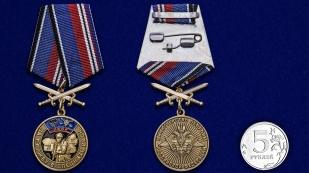 Медаль За службу в спецназе РВСН - сравнительный размер