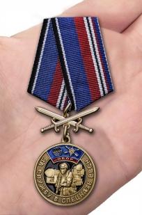 Медаль За службу в спецназе РВСН - по лучшей цене
