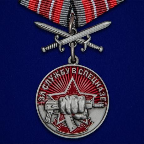 """Медаль """"За службу в Спецназе"""" с мечами"""